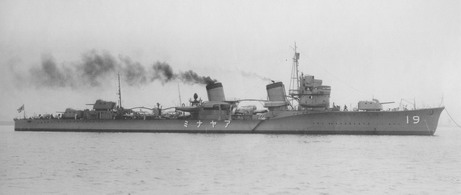 The Ayanami II