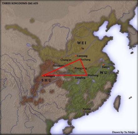 Wu Wei Shu