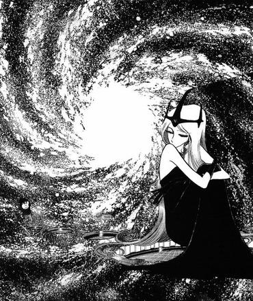cosmic hope?