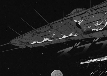 The Boowrays' Ship