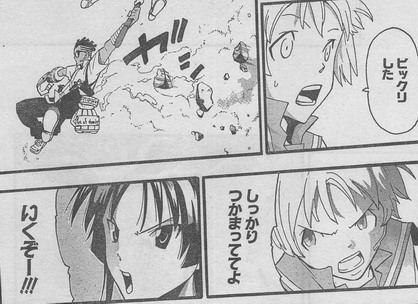 Risultati immagini per spartoi soul eater manga